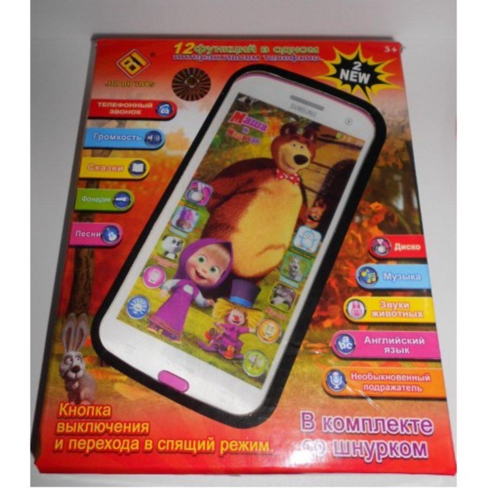 Интерактивный телефон МАША И МЕДЬВЕДЬ
