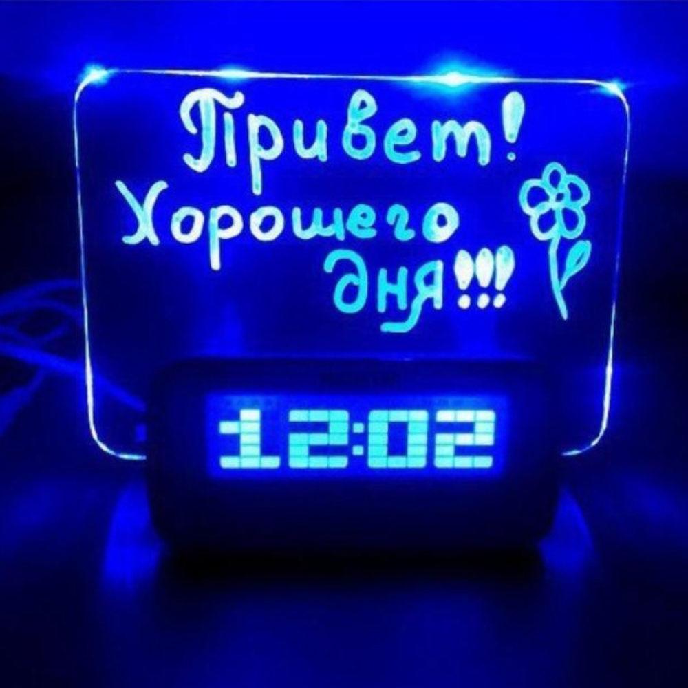 LED Будильник2