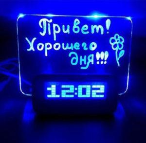 Led будильник с доской для записи